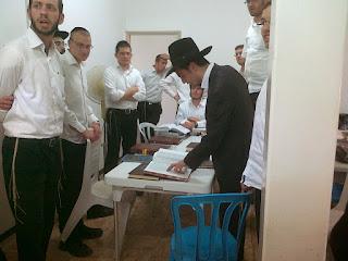 שיבת קול תורה לומדת בשלום על ישראל ביריחו - סיום מסכת
