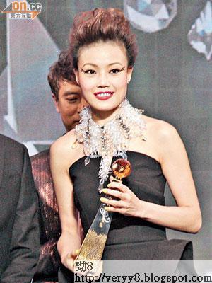 容祖兒以驕人成績成為四台頒獎禮的大贏家。