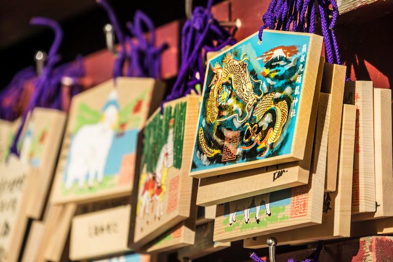 箱根神社 写真11