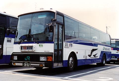 JRバス関東 三菱MS735S