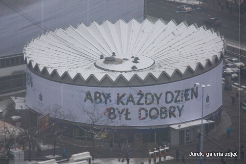 Rotunda, Warszawa.
