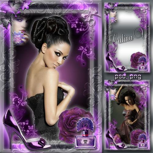Гламурная рамка - Роза, туфелька, парфюм