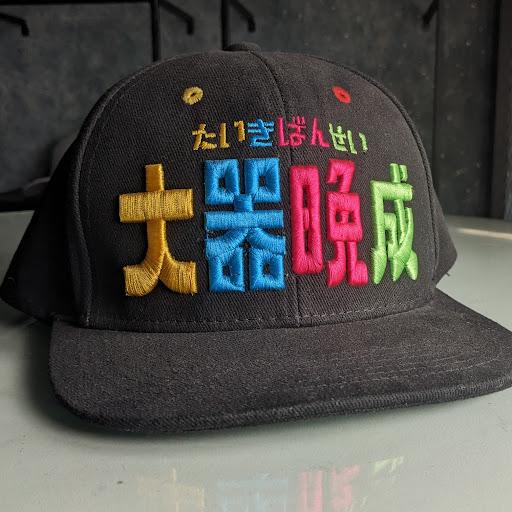 Zahiruddin Taz