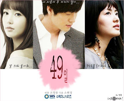 Korean Drama : 49 DAYS | Drama Korea Terbaru 2011 | Korean Drama