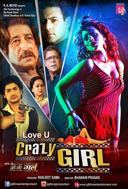 Poster Of Hindi Movie Love U Crazy Girl (2014) Free Download Full New Hindi Movie Watch Online At Alldownloads4u.Com