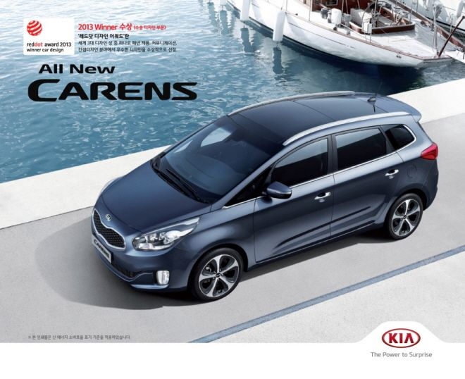 Kia All New Carens