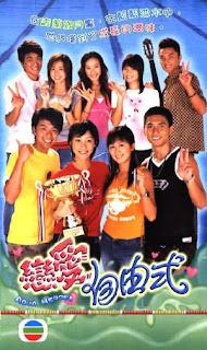 Khát Vọng Tuổi Trẻ - Auqua Heroes - 2003