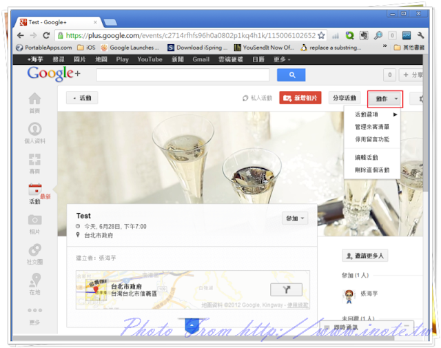 google%252B%2520create%2520event 4