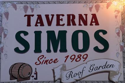 Таверна Simos