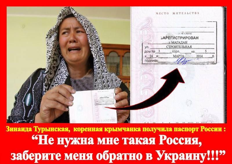 """""""Цены такие, что глаза на лоб лезут. За 1000 гривен можно было все купить, а за 1000 рублей уже ничего. Полный бардак"""", - крымчане в шоке от реалий """"возвращения в родную гавань"""" - Цензор.НЕТ 5100"""