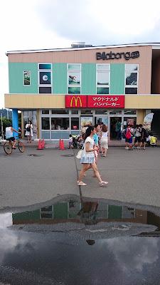 マクドナルド 片瀬江ノ島駅前店