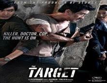 فيلم The Target مترجم اون لاين