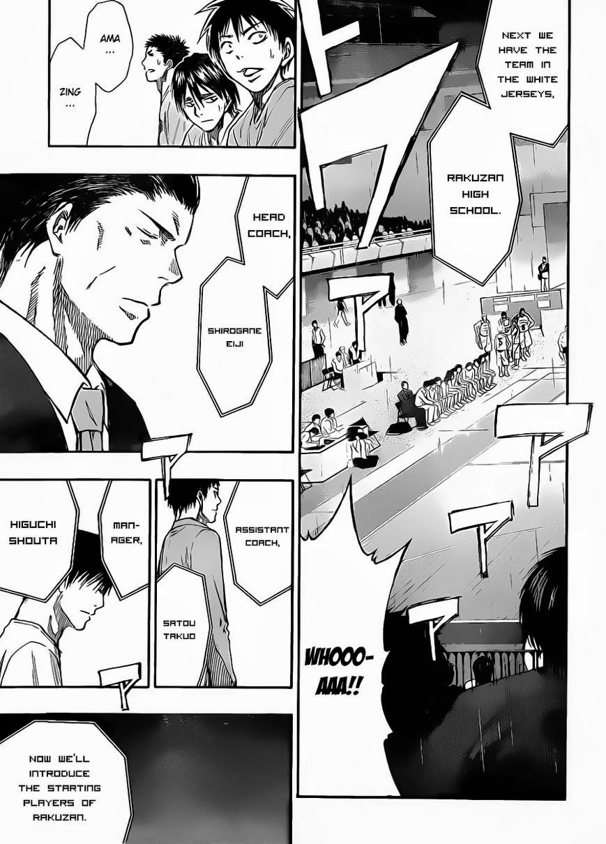 Kuroko no Basket Manga Chapter 231 - Image 14