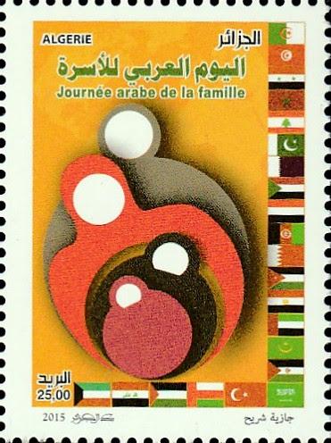 journée arabe de la famille Timbre%2B1729