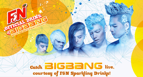 BIGBANG peel off their bodysuits