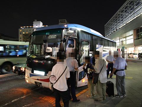 長崎自動車「オランダ号」 ・532 京都駅八条口改札中
