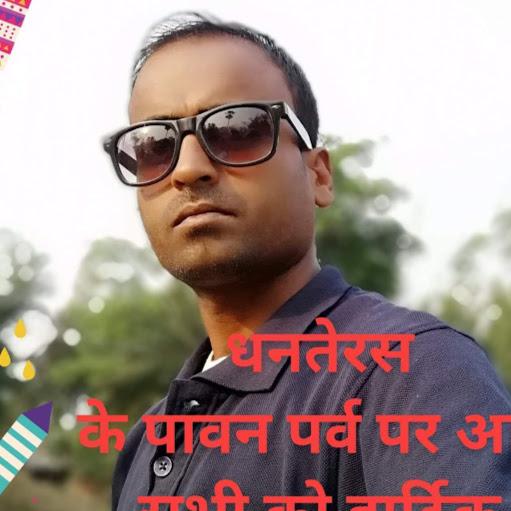 Sunil Mandal