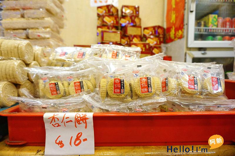 香港伴手禮,齒來香蛋卷-1