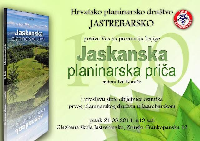 """Promocija knjige """"Jaskanska planinarska priča"""""""
