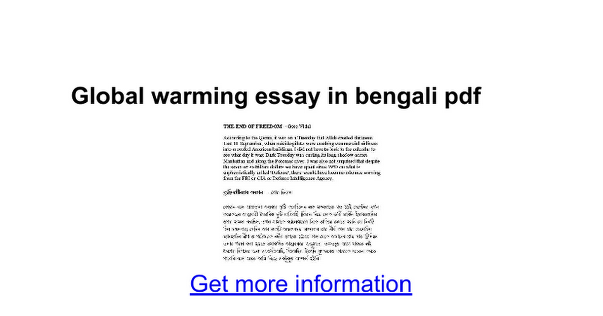 global warming essay in bengali pdf google docs