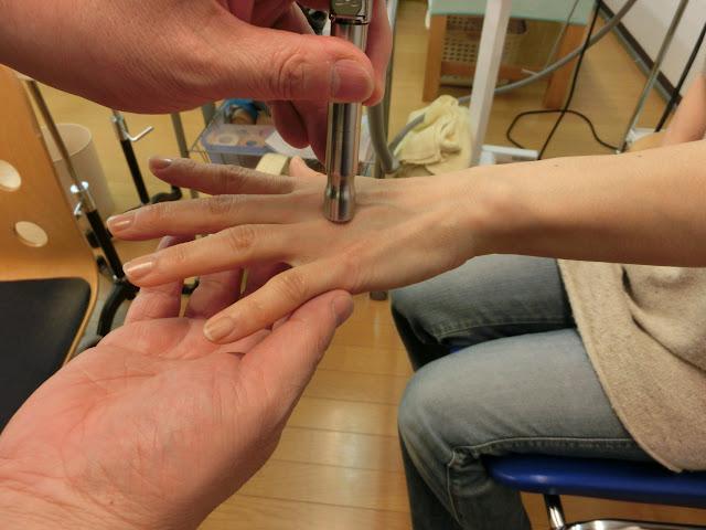 指へのメディセル