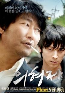 Huynh Đệ Giang Hồ - The Secret Reunion - 2010