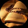 تجويد القرآن