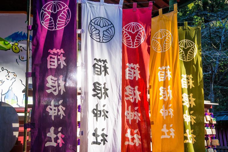 箱根神社 写真7