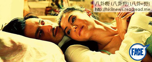 戲中栢芝係張東健的初戀情人,有唔少親密鏡頭,難怪睇到張太眼火爆。