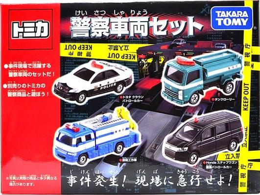 Bộ Tomica Police Vehicle phù hợp với các bé trai từ 3 tuổi trở lên