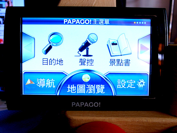 【試用記錄】PAPAGO!Z3_Part_2