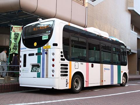 西日本鉄道 高宮循環線 7831 リア