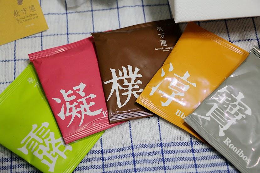 廣方圓茗茶台北中秋禮盒/茶葉禮盒推薦