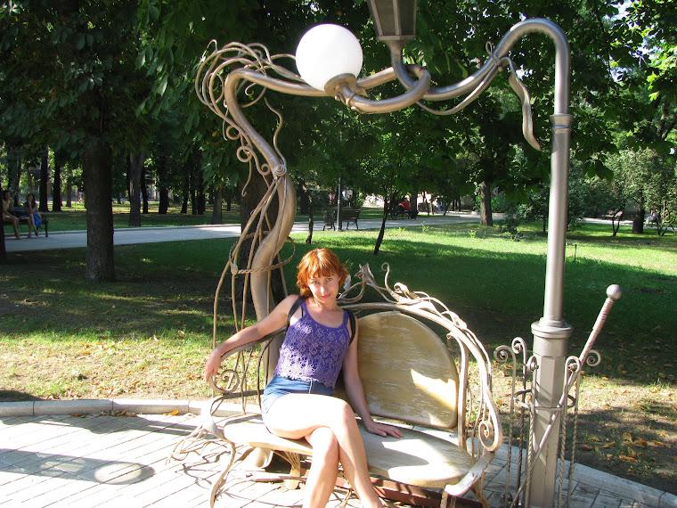 отдых в Донецке: парк кованых фигур