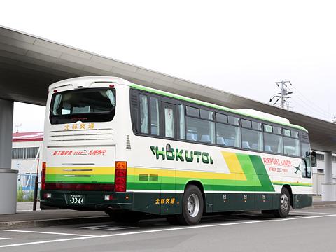 北都交通「空港連絡バス」 3364 その1 リア