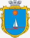 Современный герб Украинки