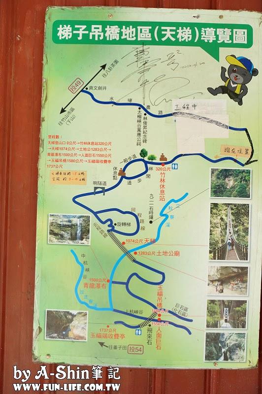 南投竹山遊-竹山天梯-太極峽谷-青龍瀑布1