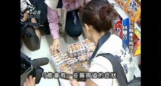 Karena TKI, Mie Instan Indomie Jadi Populer di Taiwan deh...