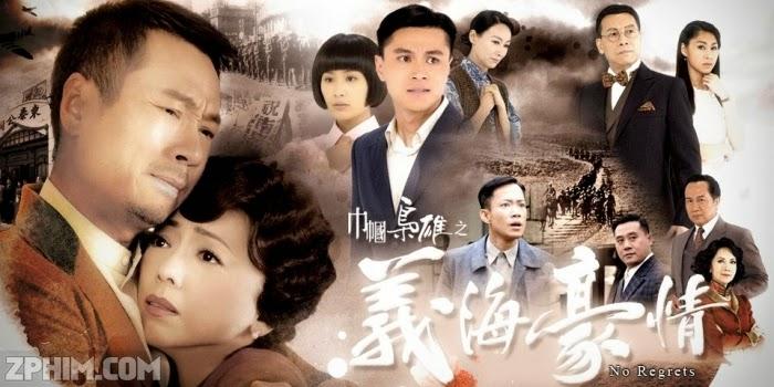 Ảnh trong phim Nghĩa Hải Hào Tình - No Regrets 1
