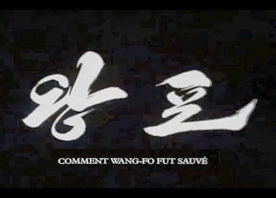 Cómo se salvó Wang Fô (1987)