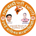 Rastwadi Party