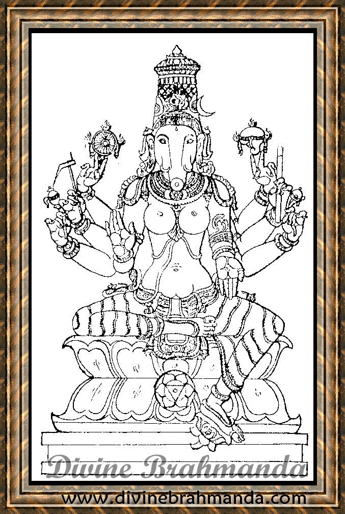 Soundarya Lahari Sloka, Yantra & Goddess For Vision Of Devi - 53