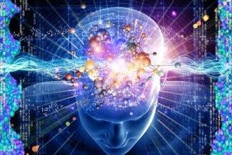 наше сознание
