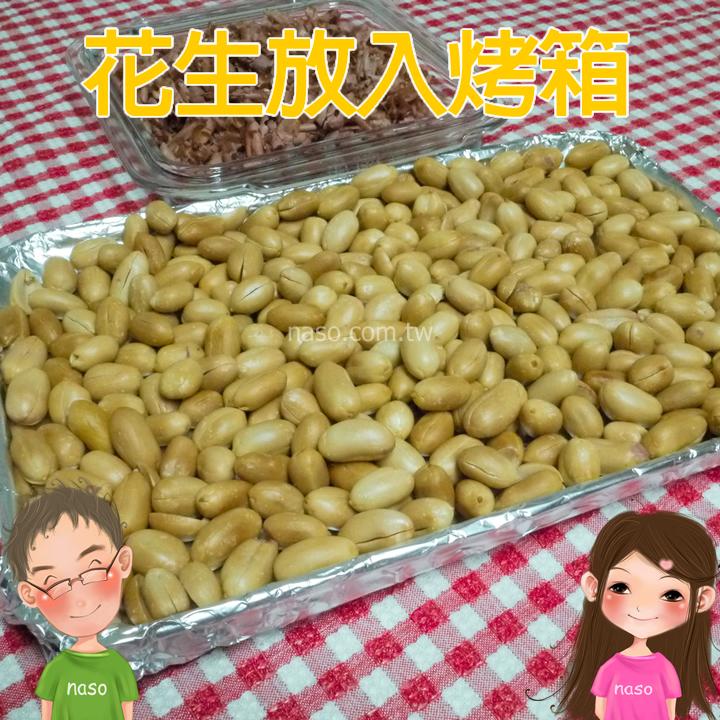 使用豆漿機自製有機糙米米漿