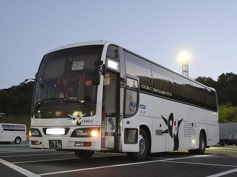西鉄高速バス「さぬきエクスプレス福岡号」 3802 鴻ノ池PAにて その1