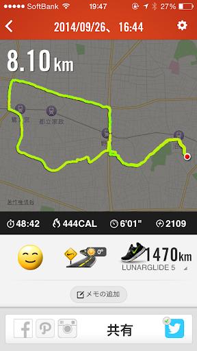20140926 Nike+