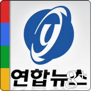 한연합 instagram, phone, email