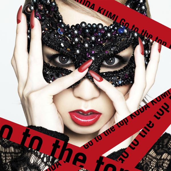Kumi Koda - Go to the top [CD]   Single art