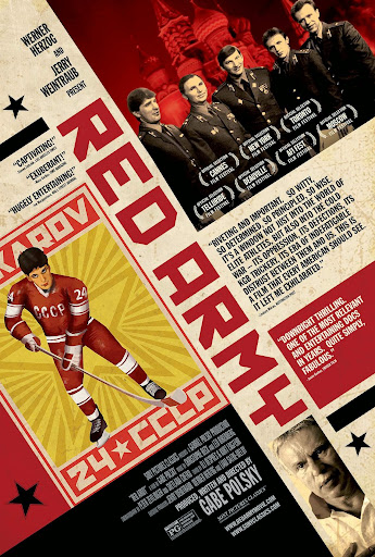 Red Army official site