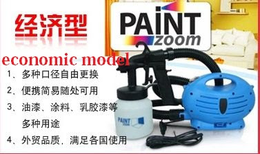original paint zoom paint spray gun as seen on tv 11street malaysia. Black Bedroom Furniture Sets. Home Design Ideas